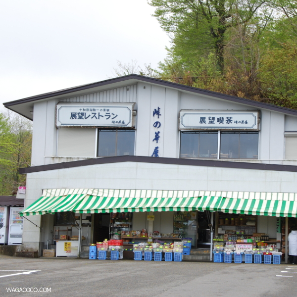 201605_431